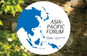 AP Forum Banner.png