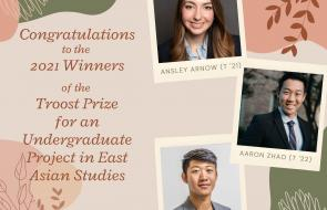 Winners of the 2021 Troost Prize for an Undergraduate Project in East Asian Studies (pictures of three students, smiling)