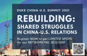 Duke China-US Summit 2021