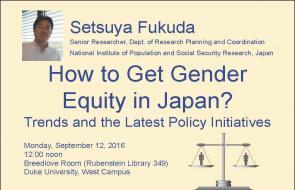 Fukuda_event_flyer.jpg
