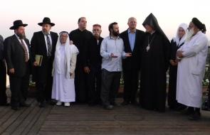 Interfaith_leaders.jpg