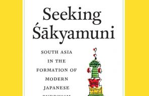Cover image of Seeking Sakyamuni by Richard Jaffe